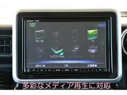 純正8型大画面フルセグ地デジ高詳細ナビ、DVD再生&CD録音&SD&USB接続&Bluetooth接続&バックカメラ&分離型ETC車載器(セットアップ料込)&フロアマットを取り付け済みでお渡しです!