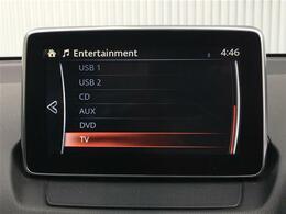 【ナビ】運転がさらに楽しくなりますね!! ◆DVD再生可能◆フルセグTV◆Bluetooth機能あり