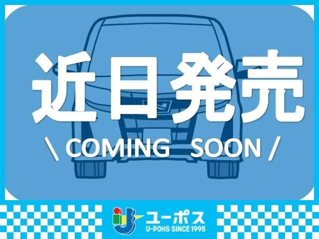 販売担当【西村】と申します。ご不明な点などございましたらお気軽にお電話下さい(0120-68-1235