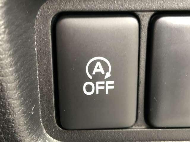 ◆アイドリングストップ【燃費向上のために大活躍する装備です。】◆気になる車は専用ダイヤルからお問い合わせください!メールでのお問い合わせも可能です!!◆試乗可能です!!