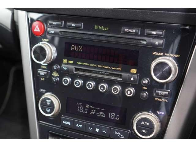 【マッキントッシュサウンドシステム】が装備されております。上質な音楽を聴きながらドライブしましょう♪