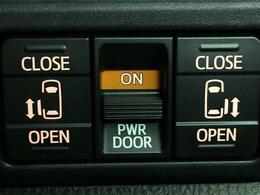 【両側パワースライドドア】小さなお子様でもボタン一つで楽々乗り降り出来ます♪駐車場で両手に荷物を抱えている時でもボタンを押せば自動で開いてくれますのでご家族でのお買い物にもとっても便利な人気装備