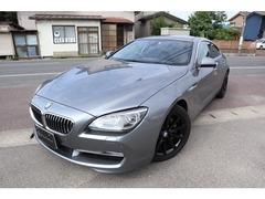 BMW 6シリーズグランクーペ の中古車 640i 新潟県新潟市江南区 189.0万円