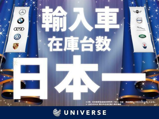 レンタアップ 『UNIVERSE堺は、2019年7月13日GRAND OPEN!東証一部上場のネクステージが運営をおこなう輸入車専門店!ぜひご期待ください。』