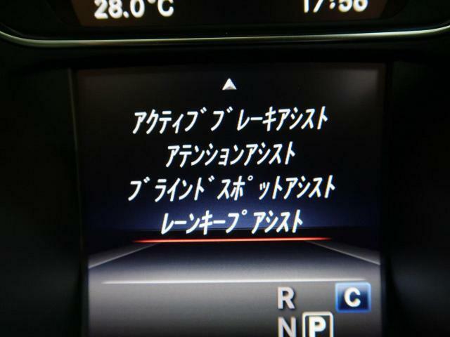 ●レーダーセーフティPKG『衝突軽減、レーンキープアシスト、ブライドスポットアシストと安全機能の付いたオプションです!』