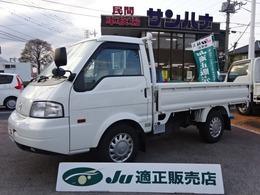 マツダ ボンゴトラック 1.8 DX シングルワイドロー ロング 1.15t積載 オートマ
