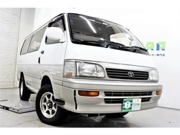 トヨタ ハイエース 3.0 リビングサルーンEX ディーゼルターボ 4WD 1KZ 3000cc リアヒーター タイベル交換済