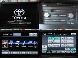 お出掛け嬉しい、純正HDDナビ(フルセグ地デジTV)付です♪CD/MDオーディオ・DVDビデオ再生機能・音楽録音機能・AUX/Bluetooth接続も可能です♪