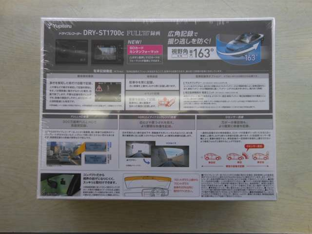 Bプラン画像:最新ユピテルドライブレコーダーを取り付けします!