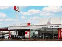 ホンダカーズ北大阪 U-selectコーナー枚方池之宮店