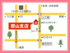 郡山ICを奈良市方面へ降りて10分!24号線沿いに大きな看板がございます!