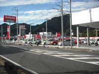 日産プリンス静岡販売(株) 丸子中古車センター