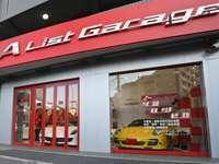 A List Garage null