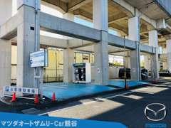 関東運輸局の指定整備工場です。納車前には必ず点検・整備を行っておりますので、安心してお乗り頂けます。