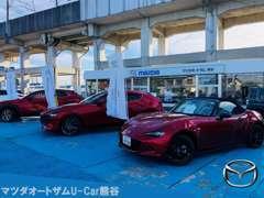 国道17号沿い。目印は新幹線高架です。新車・中古車・車検鈑金整備、マツダ車の事なら当店へ。