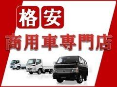 当社はバリエーション豊富なバン、トラックをはじめ、格安軽自動車などの各種メーカーを数多く取り揃えております。
