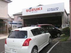 安心のSUZUKIの正規代理店です☆当社FBです随時更新中→www.facebook.com/kanekojidousha
