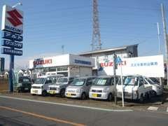 車検や整備・修理・なども専門のスタッフが対応致します☆スズキの正規代理店でもありますので新車の販売も行っております☆