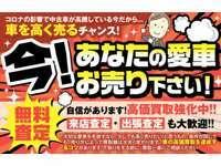 買取1番 (株)ホンダレンタリース旭川 null