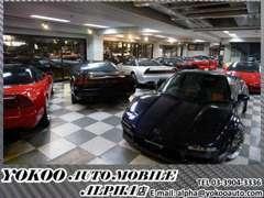 NSX・ホンダ関連・インポートカーを中心に展示しております。