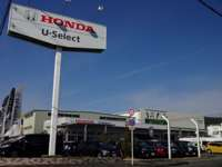 ホンダカーズ北大阪 U-Select箕面小野原