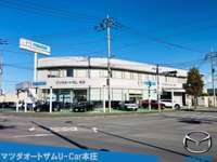 マツダオートザム U-Car本庄