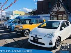 本庄店店長の坂田です!お車を通して色々な方々との出会いを楽しみにお待ちしております。