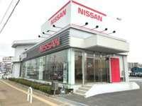 日産サティオ奈良 奈良支店