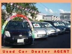 質にこだわった厳選中古車を安く販売しております。まずはぜひお問い合わせください。