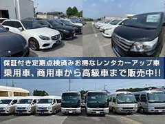 車輌販売・買取・レンタル・リース、なんでもご相談下さい