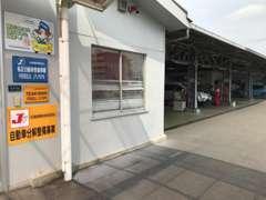 お車のアフターフォローなどなんでもお任せください☆今後とも奈良支店をよろしくお願いいたします!