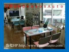 広々としたスペースで、快適にご商談しましょう!!心よりご来店お待ちしております。