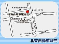 札幌市東区北18条東15丁目4番地15  道路沿いにございます!