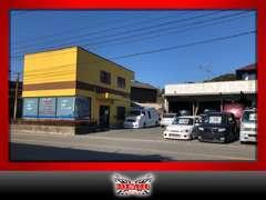 九州大学の近くにお店がございます!黄色の建物が目印です。分からない際はお気軽にお電話下さい【092-321-5655】