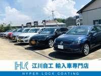 HLC 江川自工 null