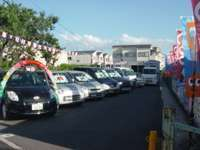 Used Car Dealer AGENT null