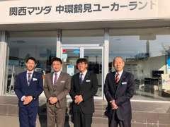 私たちがお待ちしています左から杉山 田中 店長柴田 西谷です