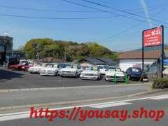 ★県道31号線沿い★大野城市に店舗を構えております★