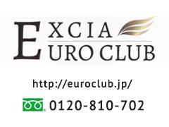 自社HPもございます。http://euroclub.jp/