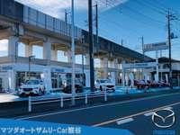 マツダオートザム U-Car 熊谷