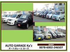 ユーザー様からの買取車を中心に高年式・低走行車を展示しており、お買い得価格でご案内できるよう努力致しております!