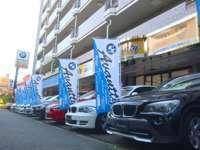 高品質BMW正規ディーラー車専門店 アバンティー null