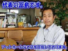 皆様から愛されるようなアットホームなお店を目指しております★電車でお越し方、常磐線、土浦駅までお迎えにあがります。
