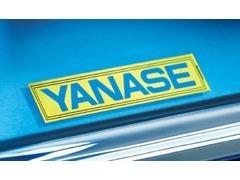 約束された『安心と信頼』の黄色いステッカー。ヤナセの誇りです