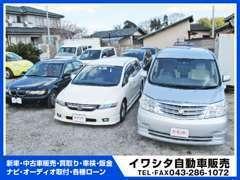【注文も大歓迎】国産各メーカー新車販売も取扱中です。在庫に無いお車以外の注文も承りますのでご相談下さいね!