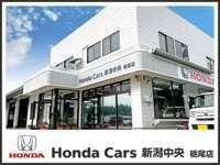 Honda Cars 新潟中央 栃尾店 null
