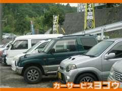 第一展示場 四郷高校前の交差点にございます。格安車を並べております。