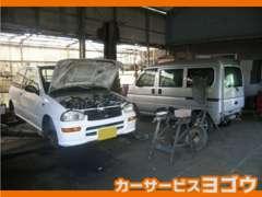 整備工場です。車検整備(分解整備)行っております。