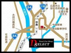 MAPをご用意しました!まずは可部自動車学校を目指してご来店下さい!その横にある可部スイミングのスグ近くです!