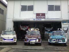 http://skyautomobile.web.fc2.com/